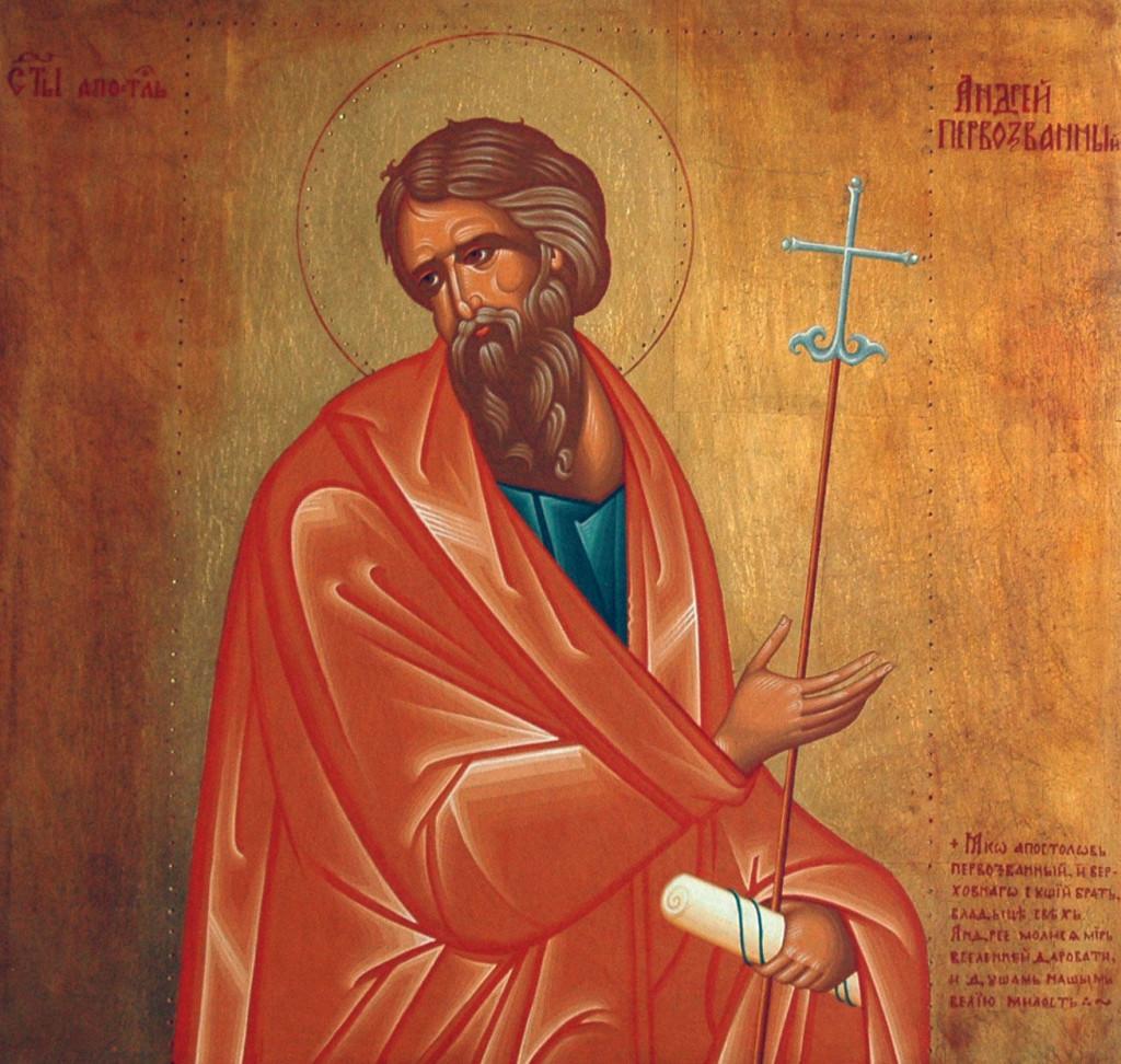 Иконописный образ Святого апостола Андрея Первозванного