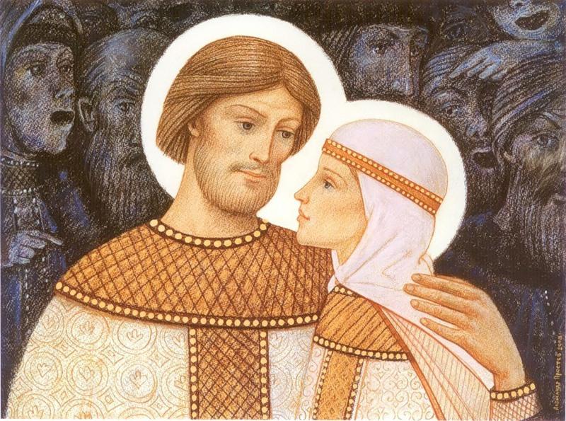 Святые Петр и Феврония Муромские. Иллюстрация художника Александра Простева